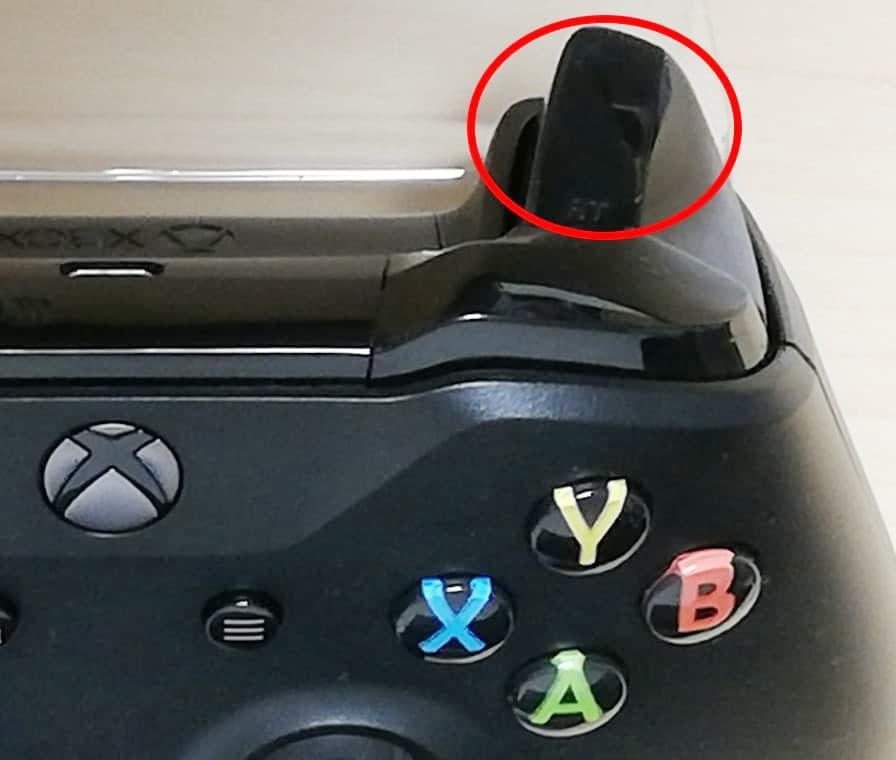 XboxOneコントローラー、6の位置のボタン