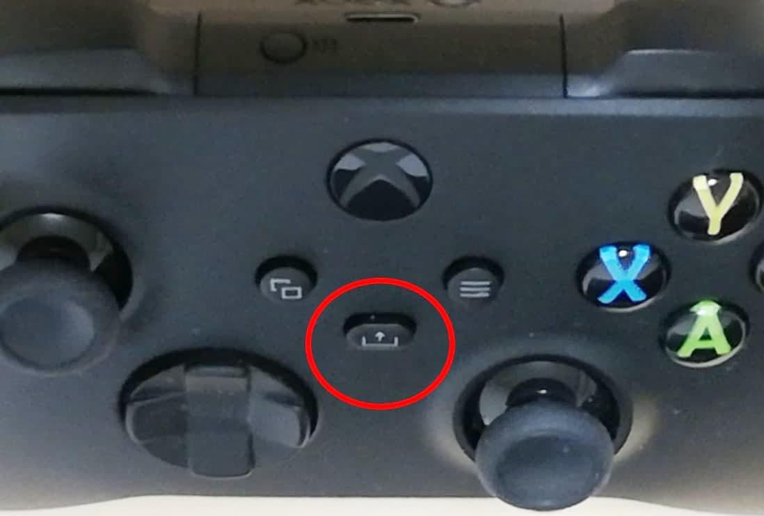 Xboxコントローラー、11の位置のボタン
